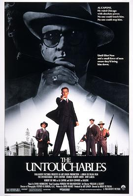 铁面无私 The Untouchables