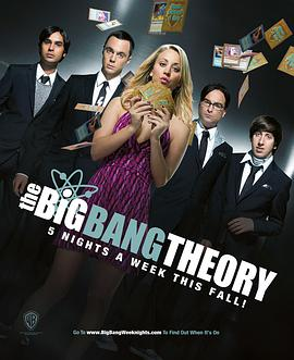 生活大爆炸  第五季 The Big Bang Theory Season 5