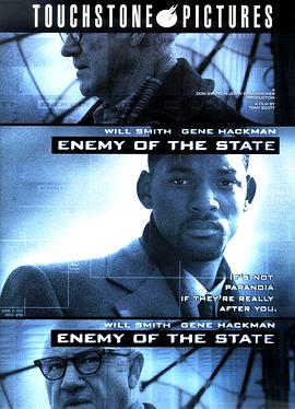 国家公敌 Enemy of the State