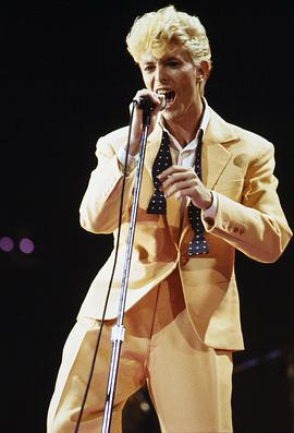 David Bowie: Serious Moonlight