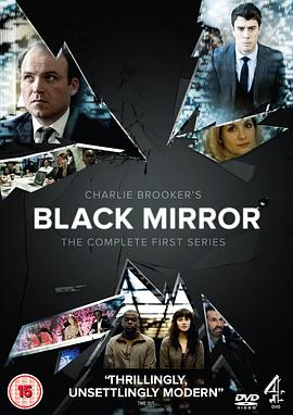 黑镜 第一季 Black Mirror Season 1