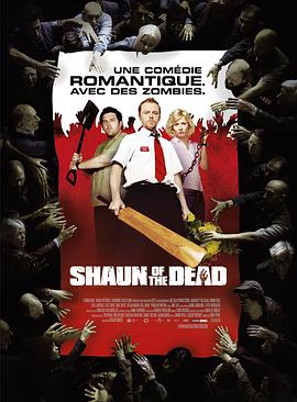 僵尸肖恩 Shaun of the Dead