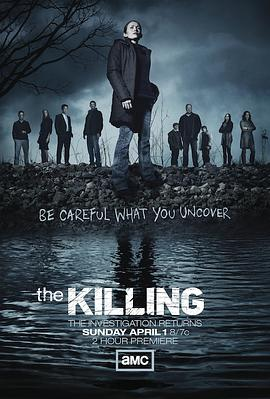 谋杀 第二季 The Killing Season 2