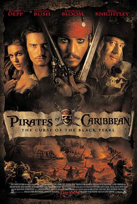 加勒比海盗 Pirates of the Caribbean: The Curse of the Black Pearl