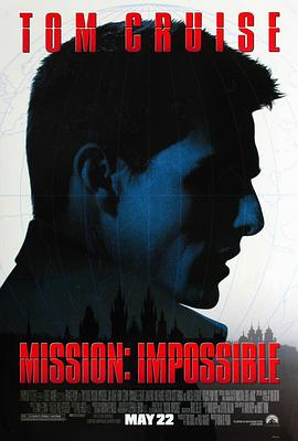 碟中谍 Mission: Impossible