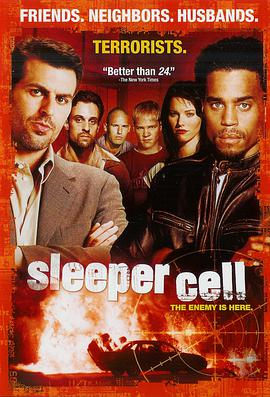 危机四伏 第一季 Sleeper Cell Season 1