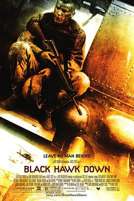 黑鹰坠落 Black Hawk Down