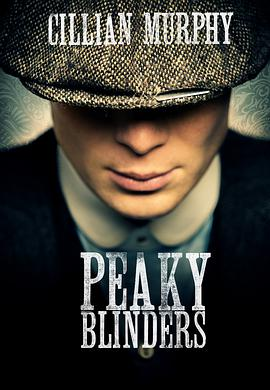 浴血黑帮 第一季 Peaky Blinders Season 1