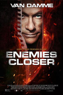 仇敌当前 Enemies Closer