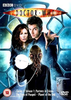神秘博士  第四季 Doctor Who Season 4