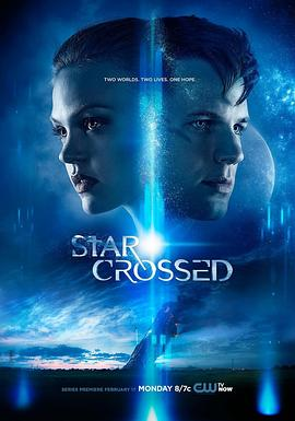 星恋 Star-Crossed