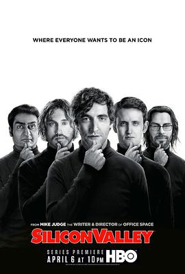 硅谷 第一季 Silicon Valley Season 1