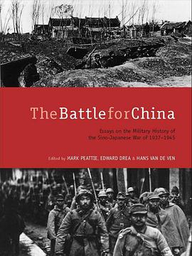 中国之抗战 The Battle of China