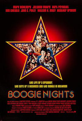 不羁夜 Boogie Nights