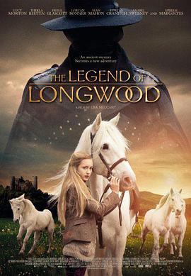 朗伍德传奇 The Legend of Longwood