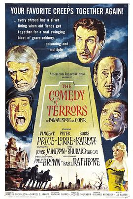 恐怖喜剧 The Comedy of Terrors