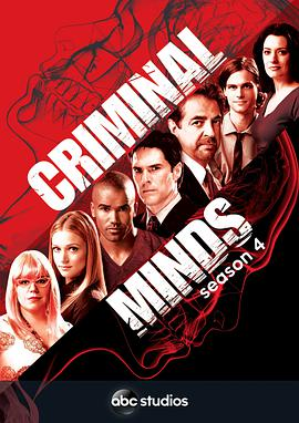 犯罪心理 第四季 Criminal Minds Season 4