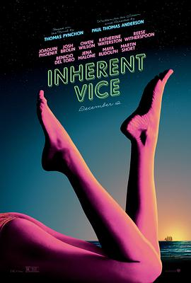 性本恶 Inherent Vice