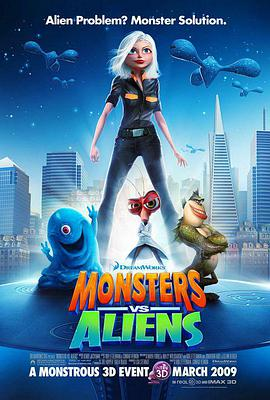 大战外星人 Monsters vs. Aliens
