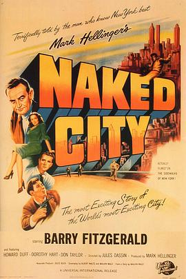 不夜城 The Naked City