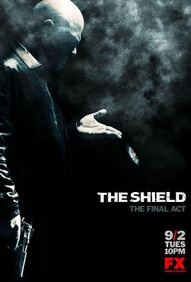 盾牌 第七季 The Shield Season 7