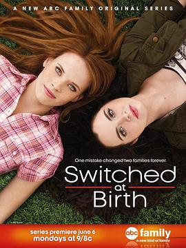 错位青春 第二季 Switched at Birth Season 2