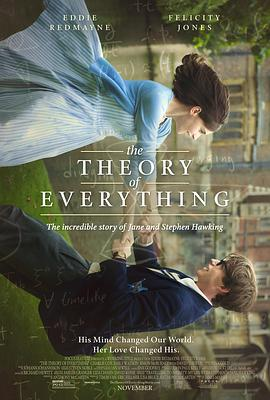 万物理论 The Theory of Everything