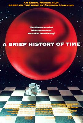 时间简史 A Brief History of Time