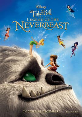 小叮当:永无兽传奇 Tinker Bell and the Legend of the NeverBeast