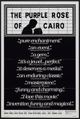 开罗紫玫瑰 The Purple Rose of Cairo