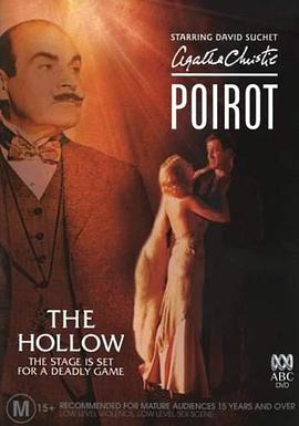 Poirot: The Hollow