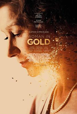 金衣女人 Woman in Gold