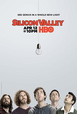 硅谷 第二季 Silicon Valley Season 2