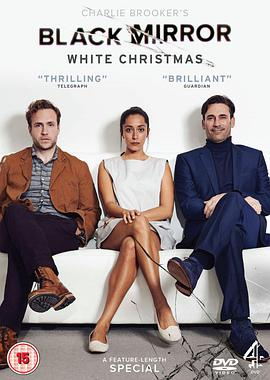 黑镜:圣诞特别篇 Black Mirror: White Christmas