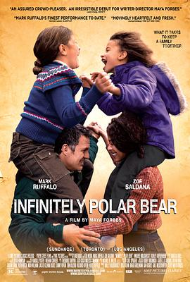 永远的北极熊 Infinitely Polar Bear