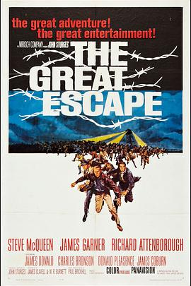 大逃亡 The Great Escape