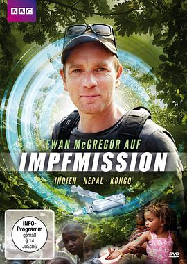 Ewan Mcgregor: Cold Chain Mission