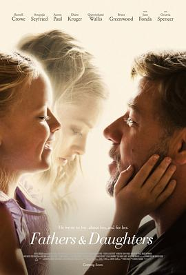 父女情 Fathers and Daughters