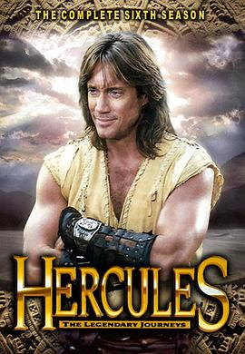 大力士的传奇旅行 Hercules The Legendary Journeys