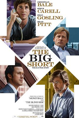 大空头 The Big Short