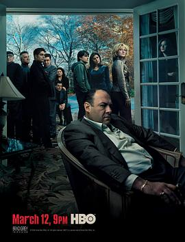 黑道家族  第六季 The Sopranos Season 6