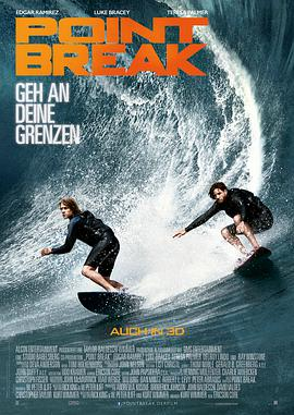 极盗者 Point Break
