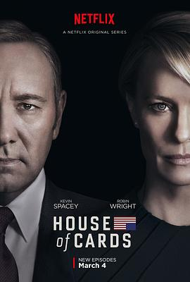 纸牌屋 第四季 House of Cards Season 4