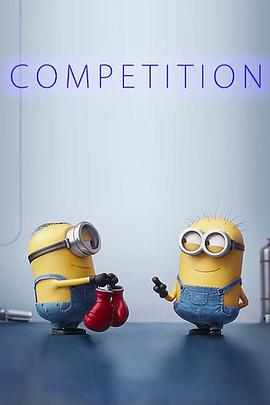 小黄人番外篇:比赛 Minions: Mini-Movie - The Competition