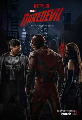 超胆侠 第二季 Daredevil Season 2