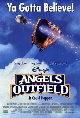 魔幻大联盟 Angels in the Outfield