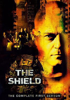 盾牌 第一季 The Shield Season 1