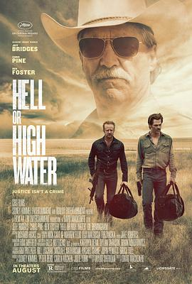 赴汤蹈火 Hell or High Water
