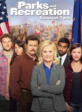 公园与游憩 第二季 Parks and Recreation Season 2