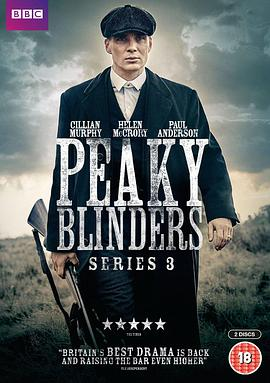 浴血黑帮 第三季 Peaky Blinders Season 3